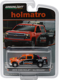 Greenlight holmatro pickup