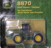 JD88704WD.JPG